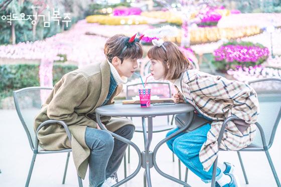 Weightlifting Fairy Kim Bok-Joo - Season 1