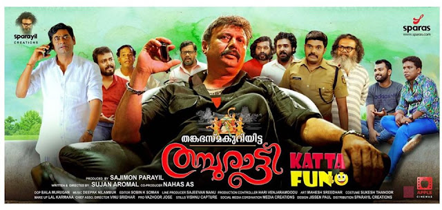 thanka bhasma kuriyitta thamburatti new movie, mallurelease