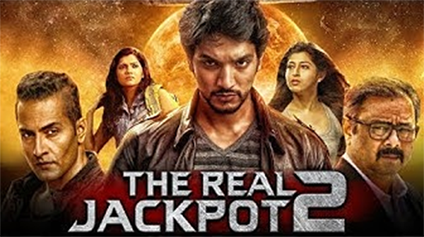New Hindi Movei 2018 2019 Bolliwood: The Real Jackpot 2 (Indrajith) 2019 New Released Full