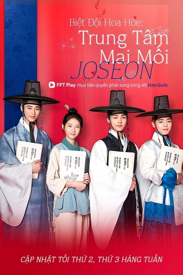 Hình ảnh Biệt Đội Hoa Hòe: Trung Tâm Mai Mối Joseon