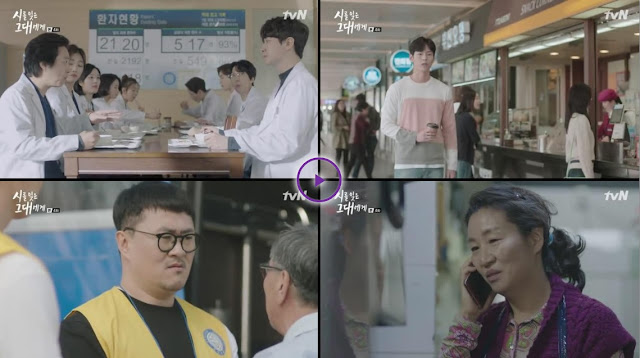 A Poem A Day Episode 4 Subtitle Indonesia