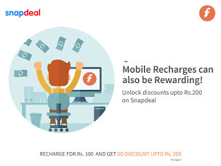 Latest Snapdeal Offers & Coupons