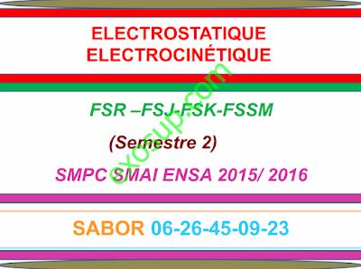 exercices corrigés électrostatique et électrocinétique smpc smia s2