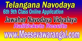 Navodaya Entrance 2017 Results   Javahar Navodaya Vidyalaya Exam Results Download