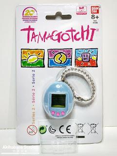 """Reseña de """"Tamagotchi Versión Flocked"""" - Bandai España"""