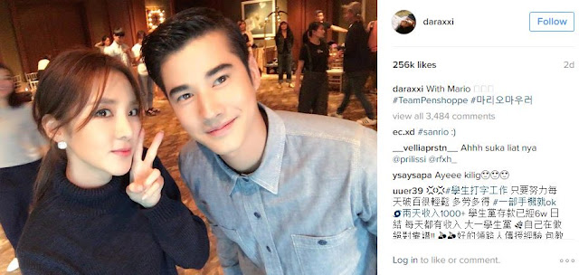 Sandara Park and Mario Maurer Blow Up Instagram with Cute Post!