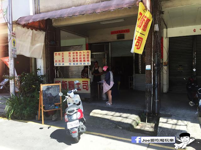 IMG 9049 - 台中美食│日式飯糰吐司 ,真材實料用料大方的中日式飯糰