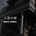Subtitle AKB Horror Night - Adrenalin no Yoru ep40