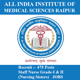 All India Institute of Medical Sciences, AIIMS Raipur, Chhattisgarh, AIIMS, Graduation, Staff Nurse, freejobalert, Sarkari Naukri, Latest Jobs, aiims raipur logo