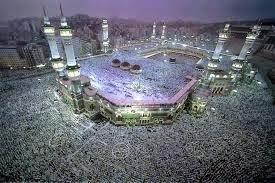 http://2.bp.blogspot.com/-Y6zpDt_CMjc/VS36ccKluNI/AAAAAAAABaM/_8ndALhzX2U/s1600/islam.jpg