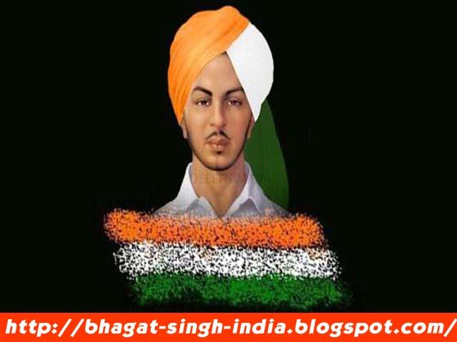 Bhagat Singh - Shaheed-E-Azam