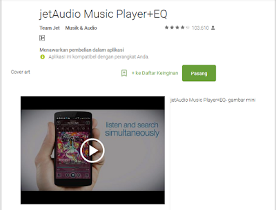 JetAudio Music Player+EQ