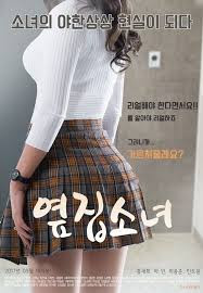 The Girl Next Door (2017) Movie Subtitle Indonesia