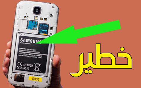 تعرف على هذا الكود السري الذي يجعل بطارية هاتفك تدوم اطول و إعادتها الى حالتها الجديدة