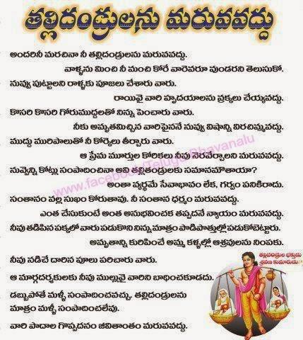 kalam quotes in hindi