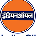 Indian Oil Corporation Limited Recruitment 2018