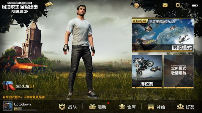 PUBG Mobile: Marching for Android