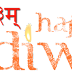 Happy Diwali Messages In Hindi Font 2018
