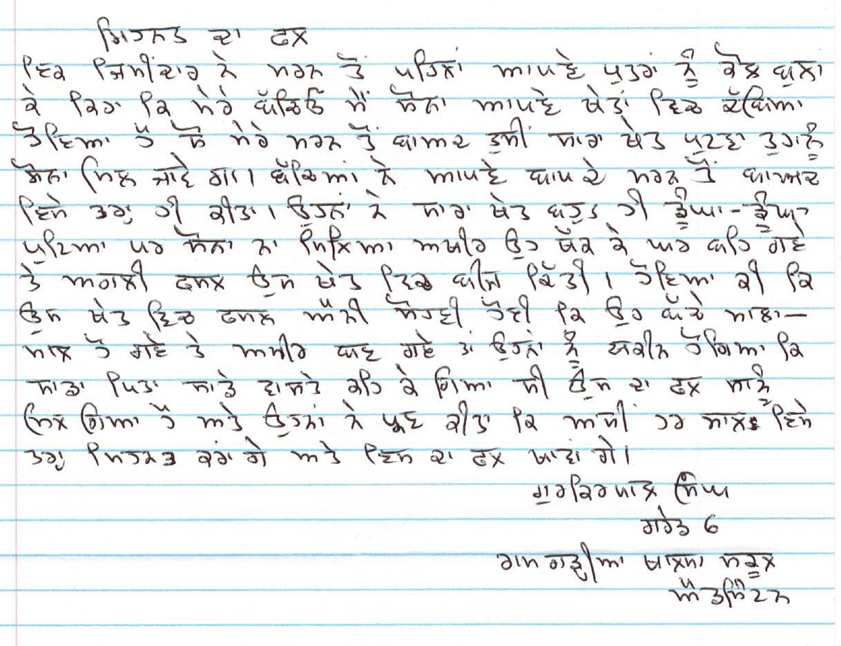 Essay on maa in punjabi mother discount