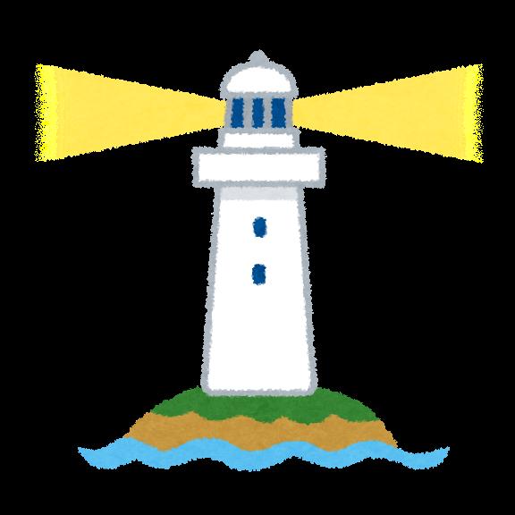 灯台のイラスト | 無料イラスト ...