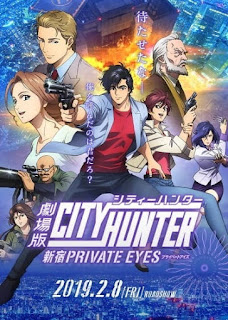 تقرير فيلم مدينة هنتر : شينجوكو العيون الخاصة City Hunter Movie: Shinjuku Private Eyes