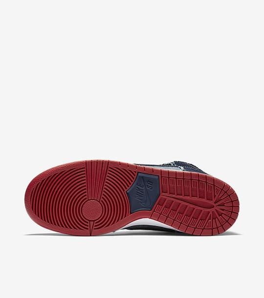 Nike Dunk SB Reese Forbes Denim OG Hi