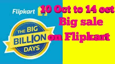 Flipkart Big Billion Day Sale के बारे में हिंदी में पूरी जानकारी