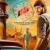 Run (2016) Telugu Mp3 Songs - LISTEN ONLINE