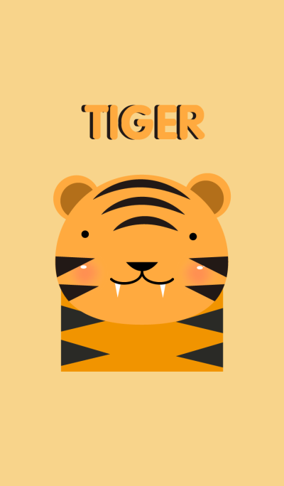 Simple tiger theme