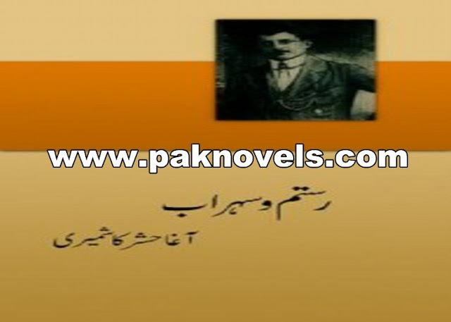 Rustam O Sohrab By Agha Hashar Kashmiri