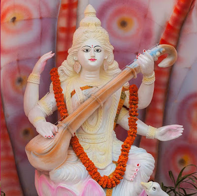 Saraswati Ji Image
