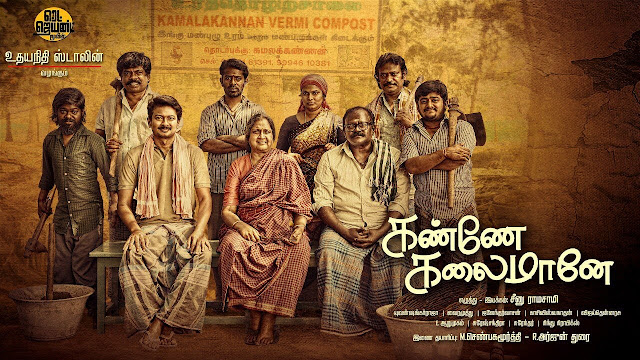 Kanne Kalaimaane 2019 Tamil Full Movie Download Kanne Kalaimaane 2019 HDRip Tamil Full Movie Download Kanne Kalaimaane Tamil Full Movie Download Kanne Kalaimaane Full Movie HD Download Latest Malayalam Movie Kanne Kalaimaane Full Movie Download Kanne Kalaimaane Full Movie