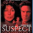 Mill Creek Entertainment Adds A Blu-ray Edition Of Director Peter Yates' Suspect To Its Sept. 12 Priced-To-Collect Release Calendar