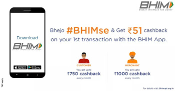 BHIM App - Get cashback offer upto Rs.750 per Month : How to Claim this