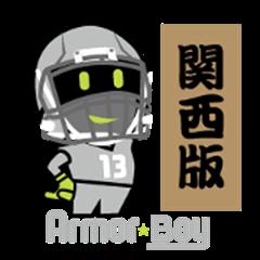 Armor_Boy Vol.3(KANSAI Ver.)