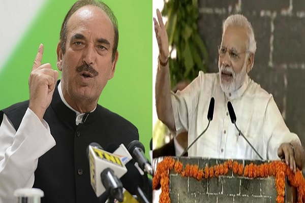 congress-demanded-pm-modi-should-be-reshuffled-for-bad-work