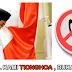 """""""Panggil Kami Suku Tionghua Dari Indonesia, Tapi Bukan Cina!!!"""" SEBARKAN!!!!!!"""