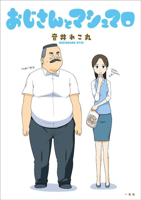 Pierwszy tom mangi Ojisan to Marshmallow