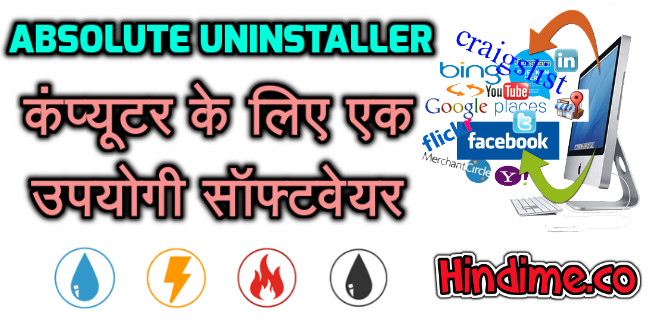 uninstaller software