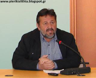 Ερώτηση στη Βουλή του βουλευτή Πιερίας Στέργιου Καστόρη, με τη συνυπογραφή άλλων 42 βουλευτών του ΣΥΡΙΖΑ
