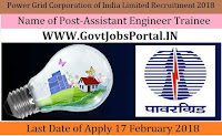 Power Grid Corporation of India Limited Recruitment 2018 – 150 Assistant Engineer Trainee