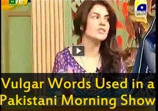Kiran Khan S Used Vulgur Words In Geo Morning Show Utho Jago Stan