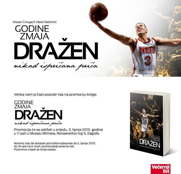 Τα χρόνια του Δράκου -Years of the Dragon- νέο βιβλίο για τον Ντράζεν Πέτροβιτς.