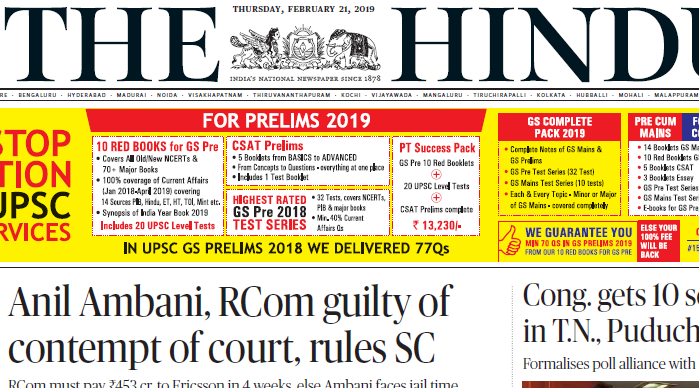 The Hindu ePaper Download 21st February 2019