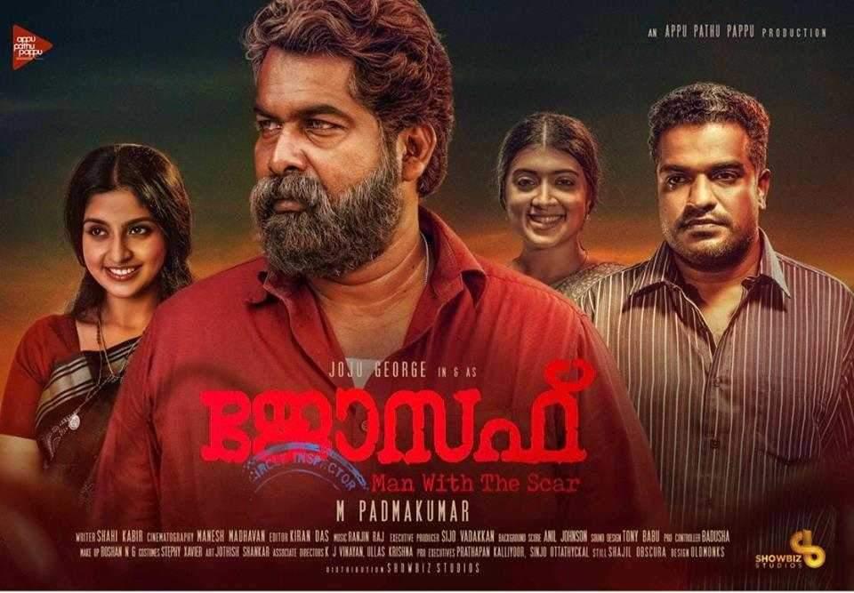 new malayalam movies dvd release 2019