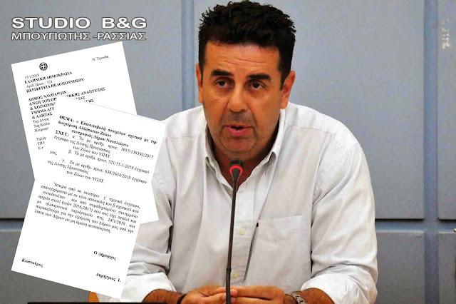 Δ. Κωστούρος: Ο Δήμος Ναυπλιέων είχε στείλει εμπρόθεσμα στο Υπουργείο στοιχεία για τα αδέσποτα