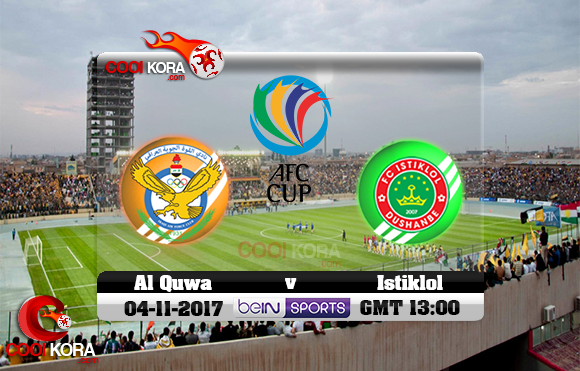 مشاهدة مباراة استقلال دوشنبه والقوة الجوية اليوم 4-11-2017 في نهائي كأس الإتحاد الآسيوي