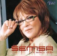 Semsa Suljakovic -Diskografija 2005_p