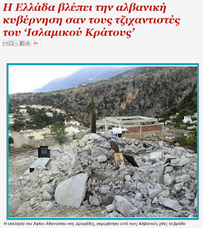 https://www.echedoros-a.gr/2015/08/blog-post_212.html