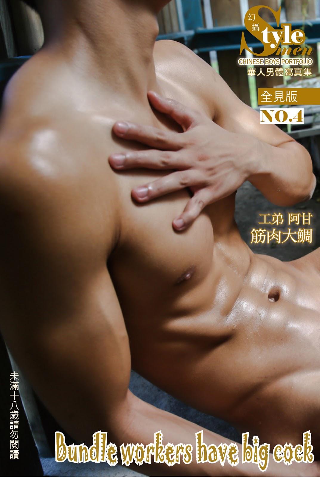 Style men Unreal型男幫 幻攝 N0.04